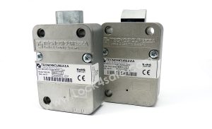 Picture of new high security motor lock